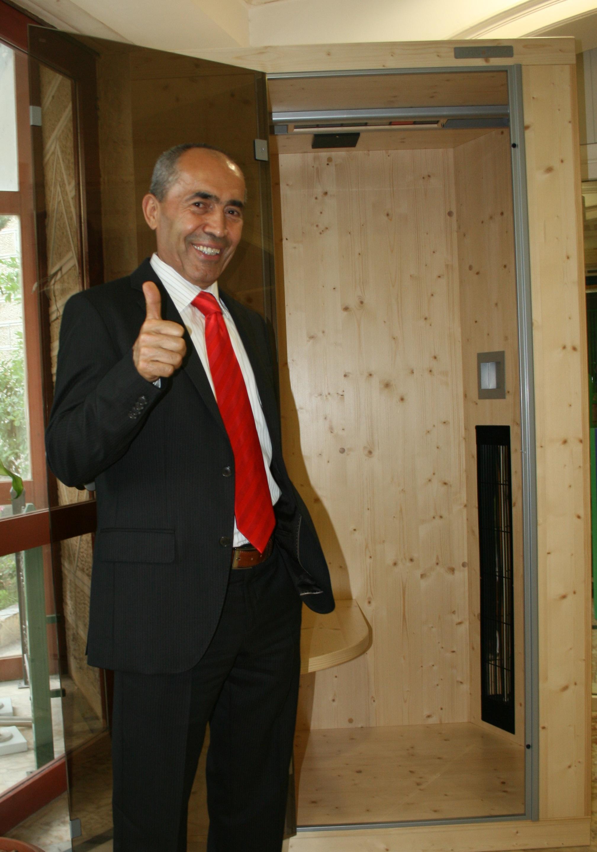 Ali Bidi